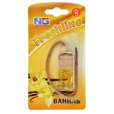Ароматизатор подвесной /Freshline/ ваниль/ГЦ