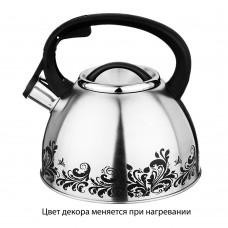 Чайник со свистком 2,5л НЖС /Красный узор//Арти-М