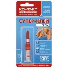 Клей СУПЕР гель 3гр/на карте/КМ288-312ГЛ/КОНТАКТ/12/288