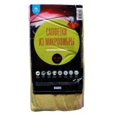 Набор салфеток из микрофибры 10шт. 30*30см./Аквамаг/1/40