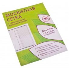 Москитная сетка для окон с крепежной лентой 1,5*2м, в пакете 37*17*2/ГЦ