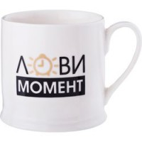 Кружка Тезис 450мл /Арти-М