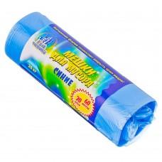 Мешки д/мусора  60л (20шт)/10мкм,синие /ГЦ