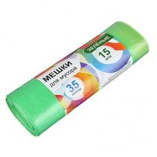 Мешки для мусора с завязками 35л, 15шт, 10 микрон, зелёные/ГЦ