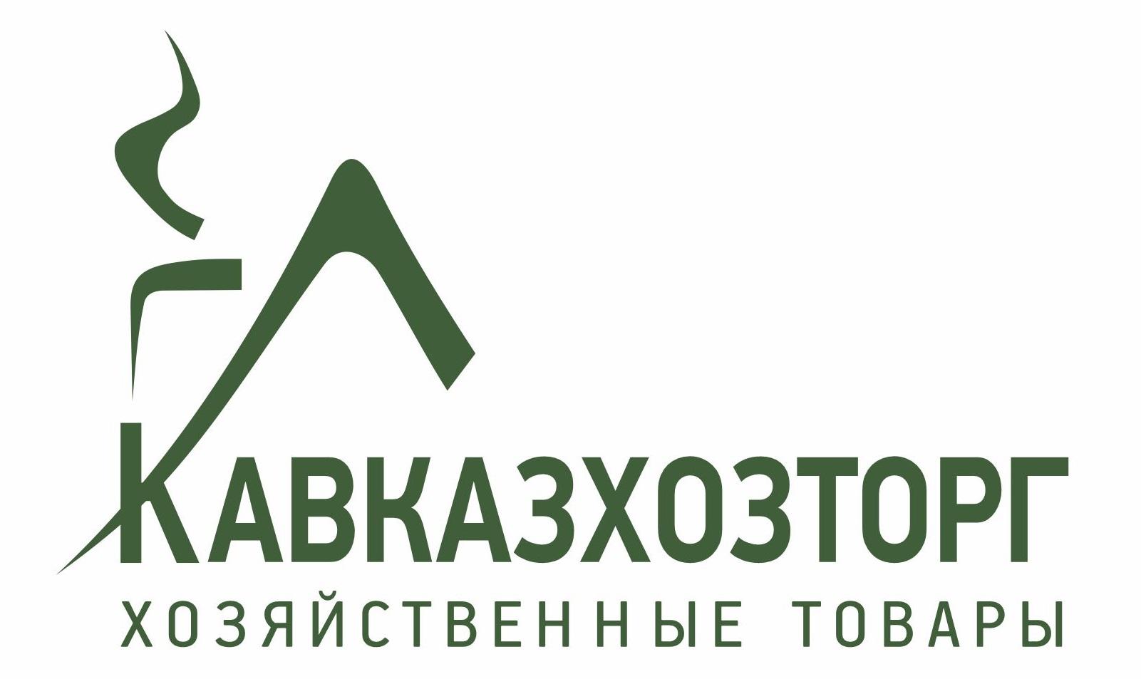 КавказХозТорг